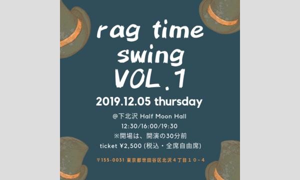 rag time swing vol.1 イベント画像1