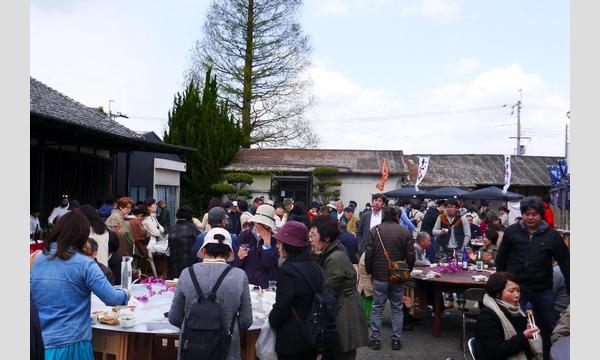 DAIMON酒フェスティバル2019春 イベント画像1