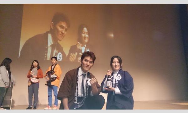 地酒小路~次世代の蔵元たち~ 協力:蔵人の会(東京農大に通う次期蔵元たちを中心としたサークル) イベント画像1