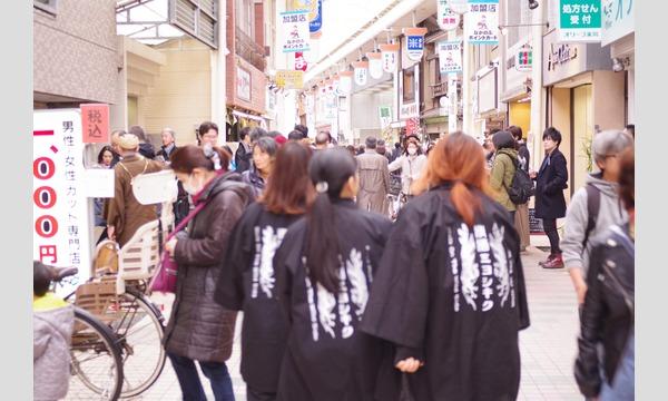 新酒の地酒路(Jizake-michi vol.14) イベント画像1