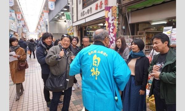 秋の地酒道~Sake Street2017~ in東京イベント