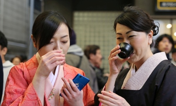 新酒の地酒路 ~新しい日本酒~ イベント画像3