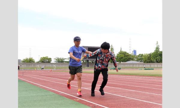 BESTstyle刈谷リレーマラソン+かけっこ教室Tシャツ購入とご協賛専用(エントリーではありません) イベント画像1