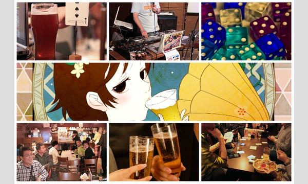 麦酒夜宴 第十九夜 イベント画像2