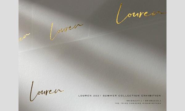 louren 2021 SUMMER COLLECTION EXHIBITION 4/24(土)・4/25(日)整理券 イベント画像1