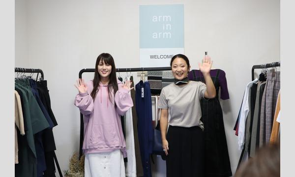 <arm in arm×showroom> 商品お披露目会イベントご参加について イベント画像2