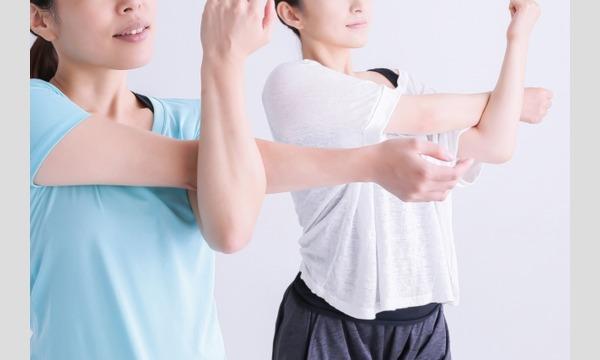 からだ整え屋さん青梅ストポ Sutopoの腰痛・肩こり必見!身体が硬いのは不調の始まり!ストレッチで心も身体も気持ち良くいつでもどこでも誰でも出来る簡単ストレッチイベント