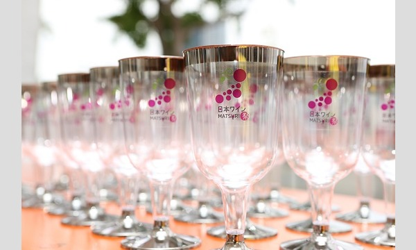 第3回日本ワインMATSURI祭 プレミアムセミナー in東京イベント