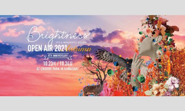 Brightness Open Air 2021 Autumn