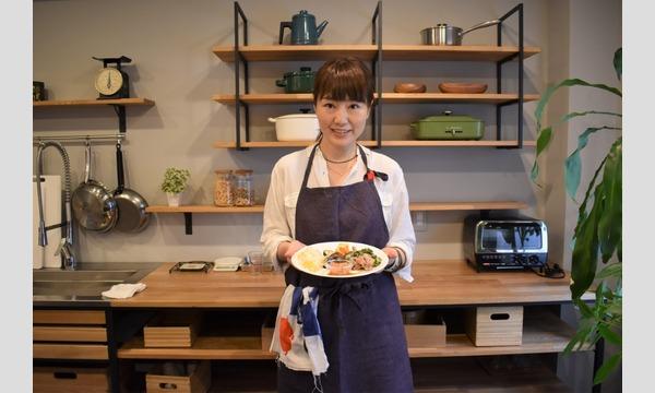 ライブドアブログ公式ブロガー井上かなえお料理教室in北海道 イベント画像1