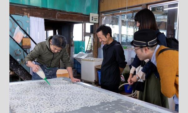 GO FOR KOGEI STUDIO TOUR 長田製紙所【工場見学】 イベント画像3