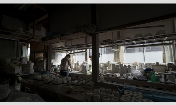 GO FOR KOGEI STUDIO TOUR 宮創製陶所【大正3年創業、100年続く置物素地専門の窯元見学お土産付】 イベント画像3
