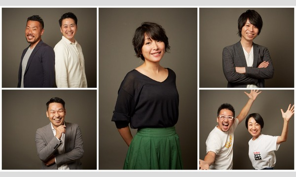 【フリーランス / ビジネスマン向け】プロカメラマンによるプロフィール写真の撮影会 イベント画像1
