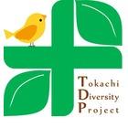 Tokachi Diversity Projectのイベント