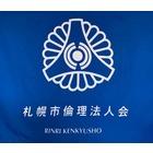 札幌市倫理法人会のイベント