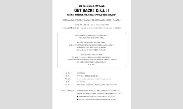 Old Fashioned JAYWALKGET BACK! O.F.J. II イベント画像2