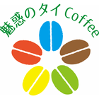 Cafeタイ夢のイベント
