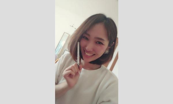 【4】beauty美眉ミラクルレッスン(9/20) イベント画像2