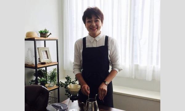 【3】おいしいコーヒーを楽しくいれて飲んでみる会(1/29) イベント画像2