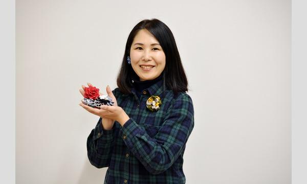 【8】伝統工芸つまみ細工でコサージュを作ろう(1/27) イベント画像2