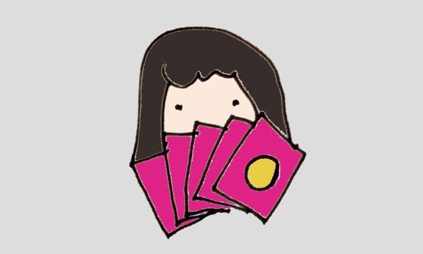 【9】魅力開花☆ヒーリング&エンジェルカード(9/19) イベント画像3