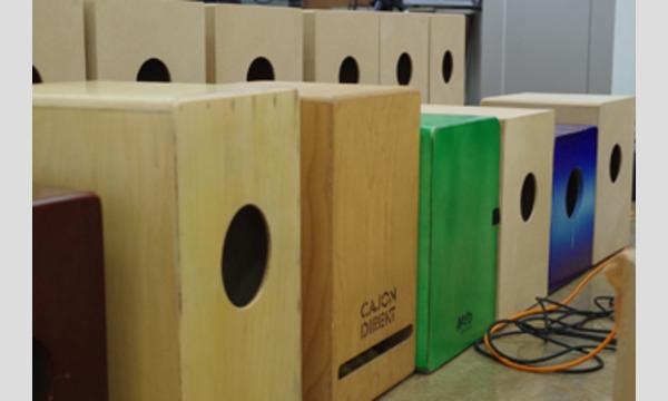 ペルーの打楽器カホンを作ろう イベント画像1