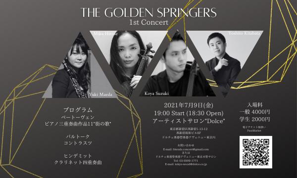 The golden springers 1st Concert イベント画像1