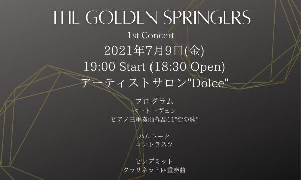 The golden springers 1st Concert イベント画像2