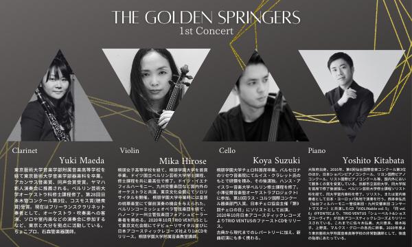 The golden springers 1st Concert イベント画像3