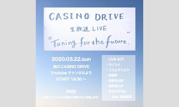 CASINO DRIVE 配信 イベント画像1