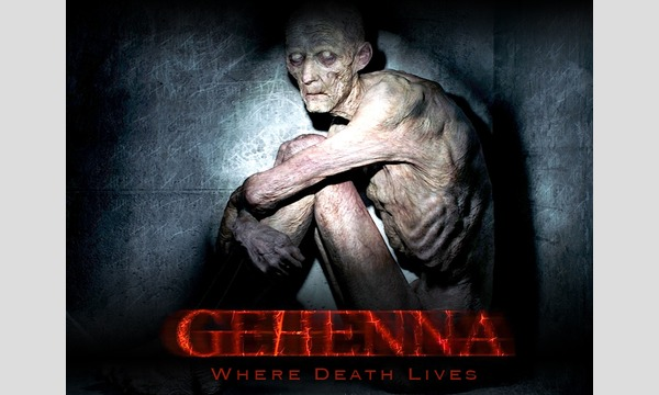 『GEHENNA(ゲヘナ)~死の生ける場所~』 特別上映会 イベント画像1