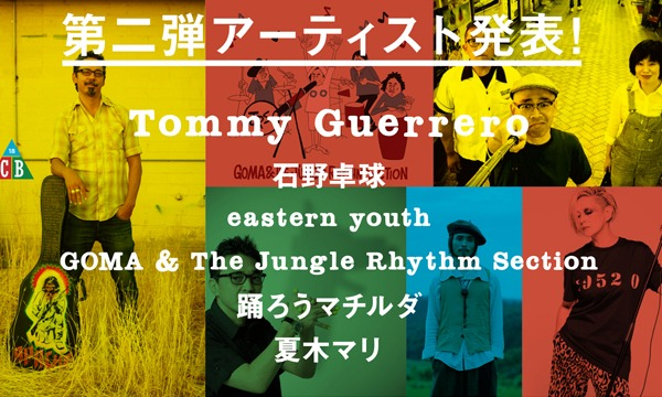 THE CAMP BOOK 2018 in新潟イベント