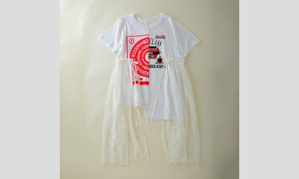 <FURUGI-NI-LACE>コラボレーションアーティストTシャツ 7/11(水)~22(日)の販売について イベント画像1