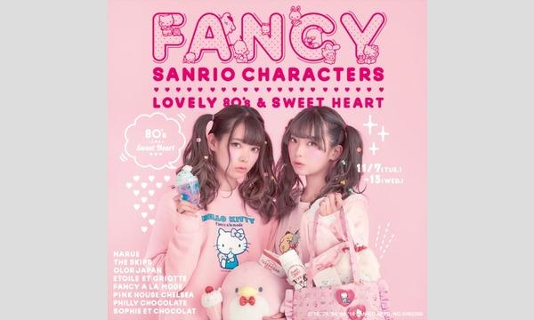 <FANCY SANRIO CHARACTERS>期間限定ショップ 11月7日(水)の販売について イベント画像1
