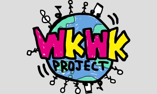 【二次受付】WKWK TALK LIVE Vol.1~Wコウイチと素敵な仲間たちのすべるかもしれない話~ イベント画像3