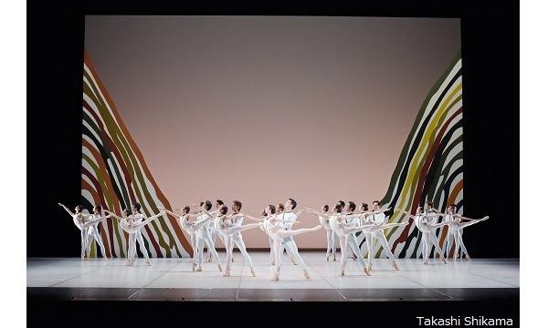 東京シティ・バレエ団創立50周年記念公演「ウヴェ・ショルツ・セレクション」 イベント画像2