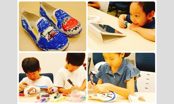 KIDSTONE STUDY LABO<アート&プログラミング> Produced by Steve Nakamura イベント画像2