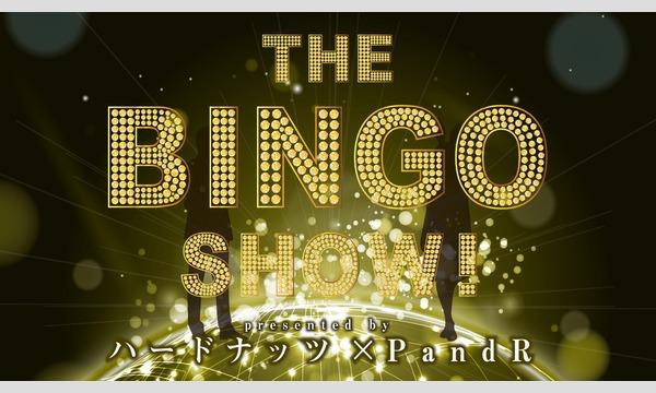THE BINGO SHOW! イベント画像1