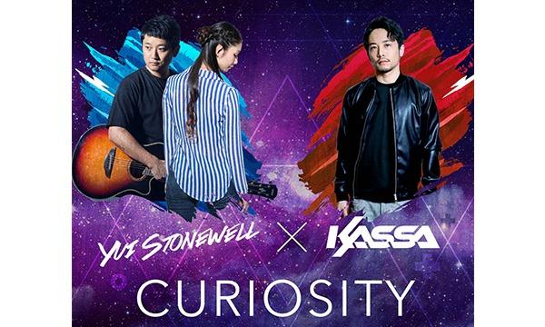 CURIOSITY: Yui Stonewell x KASSA イベント画像1