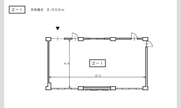 撮影やアクションに使える剣術(基礎講座)【男女別更衣室完備】 イベント画像3