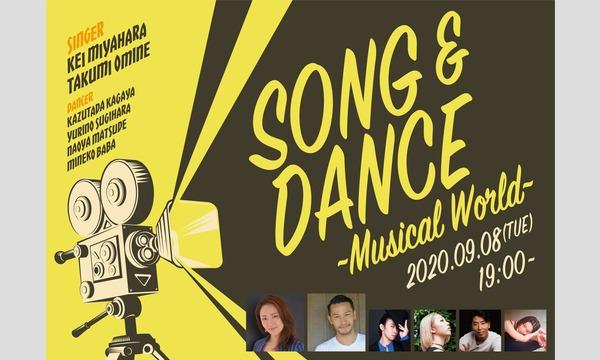 株式会社レプロエンタテインメントのSong & Dance 〜Musical World〜イベント