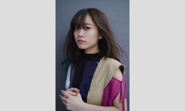 株式会社レプロエンタテインメントの【先着】HMC Presents 林愛夏バースデーイベントイベント