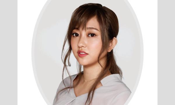 株式会社レプロエンタテインメントの菊地亜美 オンラインZOOMイベントイベント