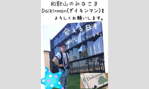 ダイキンマン ライブ イベント画像2