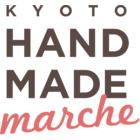 京都ハンドメイドマルシェ実行委員会のイベント
