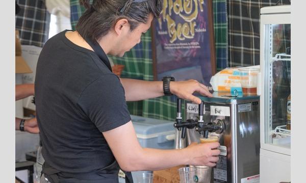 世界のビールdeドンターク2018 イベント画像1