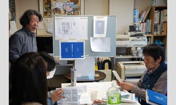 第3期 ブックデザイン勉強会【全3回通し参加】 イベント画像1