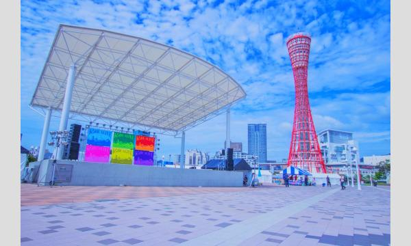 コスKOBE2021 in 神戸ALIVE イベント画像1